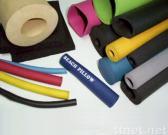 Rubber foam material