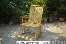 대나무 흔들 의자