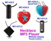 MP3 선수
