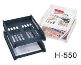 2 Layer File Tray (Vertical)