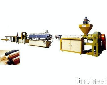 Single Screw/Twin Screw PE /PVC Pipe Making Machine