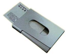알루미늄 명함통