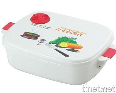 Utiltiy Lunchbox (Two Kind of Sizes)