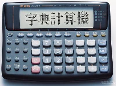 Multifunction Calculators