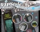 Swarovskiの宝石類のステッカー、高品質の水晶