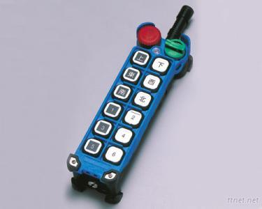 Industrial Remote Controller