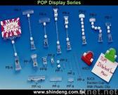 POP Display