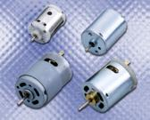 Micro DC Motors for Electric Personal Accessories