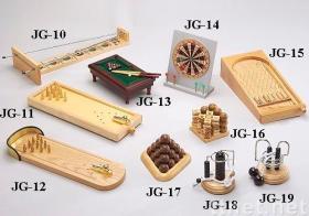 Ensembles en bois de jeu