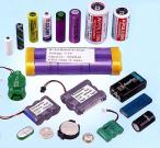 Rechargeable Battery, Lithium battery
