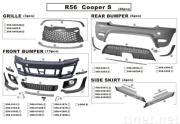 Cooper S Full Bumper