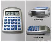 Water Power Calculator