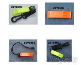Diving Safety Whistle