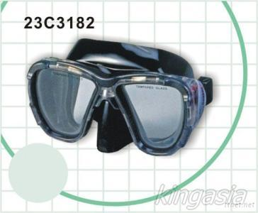 Two Windows Diving Mask
