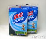 C-One Anti-Bacteria Rag