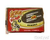 Golden Tiger Anti-Bacteria Rag (For Pot Bottom)