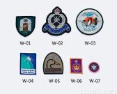 Gesponnene Embleme