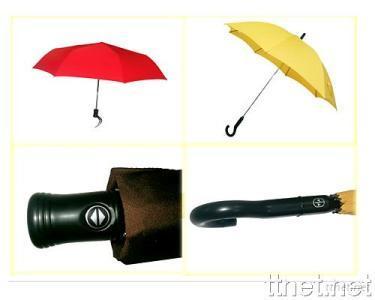 Auto Open & Close Umbrella Series