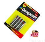 Carbon Zinc (Extra Heavy Duty) Batteries AA,AAA,C,D,9-volt