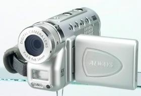 디지털 방식으로 비데오 카메라