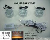 corredo del Lite del disco di gomma di 206D LED