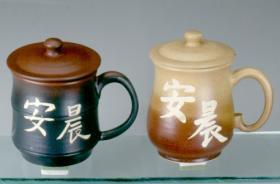 Ceramic Cup nommé