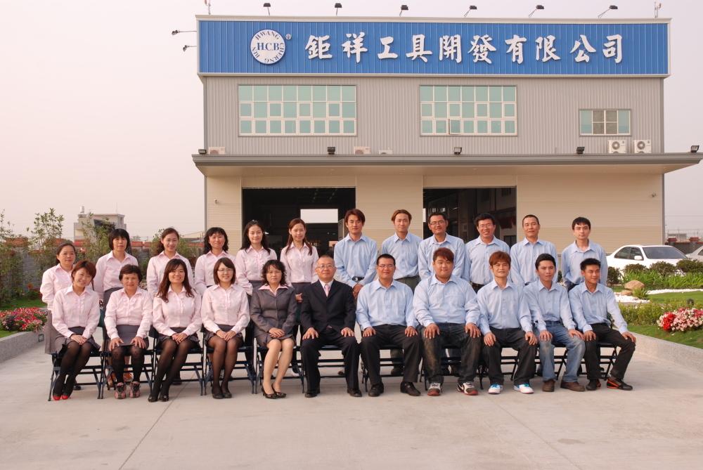 Hwang Cherng Bin Specialty Tools Inc. (HCB)/Gu Siang Tools Develop Co., Ltd.