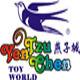 Yen Tzu Chen Enterprise Co., Ltd./Li Cheng Toy Industrial Co., Ltd.