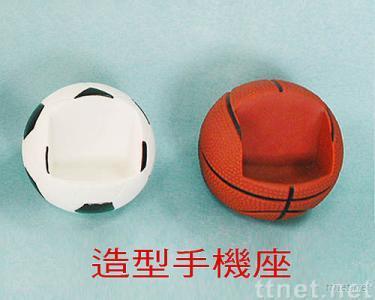 Basketball Mobile Holder