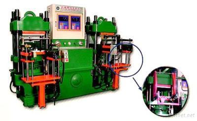 Automatically High Speed Rubber Hydraulic Molding Machine