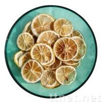 말린 레몬 조각
