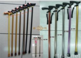 강철 관 지팡이
