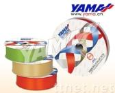 Polyester Double-faced Satin Ribbons