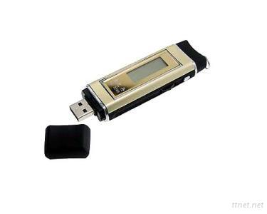 MP3 Player and WMA Player with Digital Voice Recorder