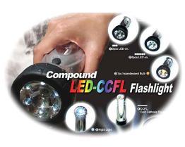 Lampe-torche composée de LED-CCFL (5 en 1)