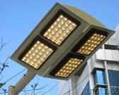 고성능 백색 LED 가로등