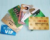 VIP Kaarten