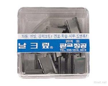 Metal Clip