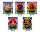 チベットの大きい5本のJambhalasのDharma幸運の香の棒