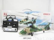 R/C 4-channel Comanche Helicopter