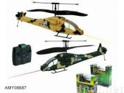 Infrared Mini Battle Helicopter
