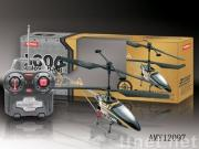 R/C Alloy Shark 3CH helicopter