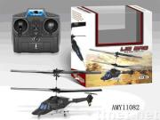 R/C Mini 3CH airwolf Helicopter