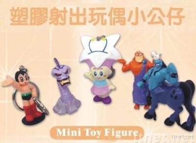 Mini Toy Figure