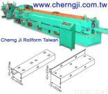 Cherng Ji – Adjustable Purlin Roll Forming Machine