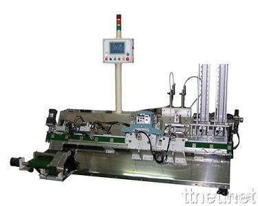 In-line Mask Filling Machine