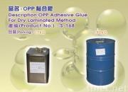 S-168 OPP Adhesive Glue for Dry Laminated Method