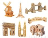 Wooden Puzzle Building Construction Kit