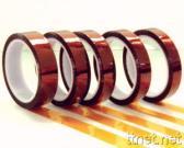 De Band /Insulating van Polyimide van de Band (Band Kapton)