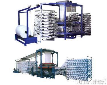 Woven Bag Sack Making Machine Equipment Production Line